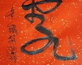 CHINESE CALLIGRAPHY- TIGER