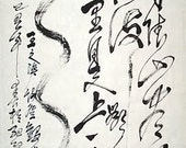 CHINESE CALLIGRAPHY--  Ascending  the stork tower