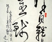 CHINESE CALLIGRAPHY-- Time Is Money