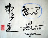 CHINESE CALLIGRAPHY--English Name: Linda ( dragon )