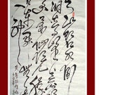 CHINESE CALLIGRAPHY- Guilin's  Scenery  is the best under heaven