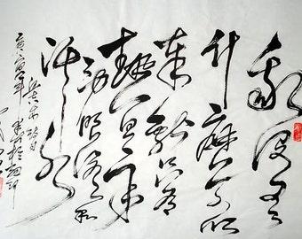 CHINESE CALLIGRAPHY- I HAVE nothing to offer, but blood, toil,tears and sweat