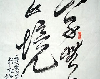 Chinese Calligraphy Books Are The Best Of By