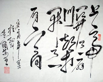 CHINESE CALLIGRAPHY --When God closes a door , he opens a window