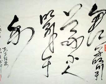 CHINESE CALLIGRAPHY-- The gentleman understands righteousness.