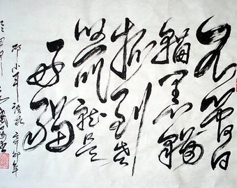 CHINESE CALLIGRAPHY-- Regardless of A White  Or  Black Cat