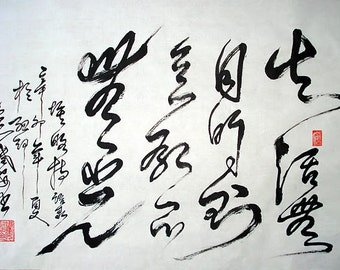 CHINESE CALLIGRAPHY-- What Makes Life Dreary  Is the Want  Of A  Motive