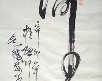 CHINESE CALLIGRAPHY --YOGA