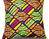 African Wax Print Pillow Cover (Mgaza Natural)