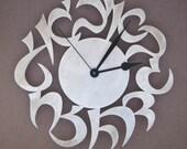 Hebrew Clock - stainless steel