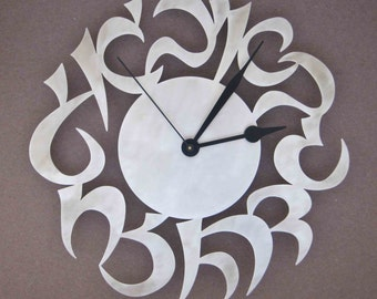 Hebrew Clock - stainless steel