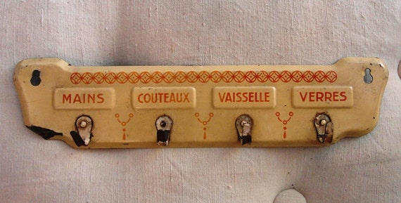 Antique French TOLE TOWEL RACK Art Decò design
