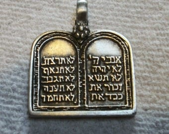 25x23mm Hebrew scripture. Sold individually