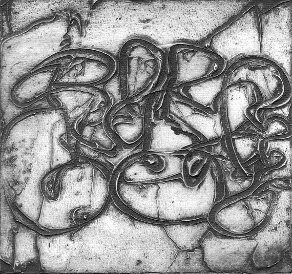 """Text I, small original hand-pulled print 6.75"""" x 6.5 collagraph on 10"""" x 13"""" paper"""