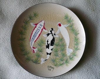 Beautiful Koi Art Plate