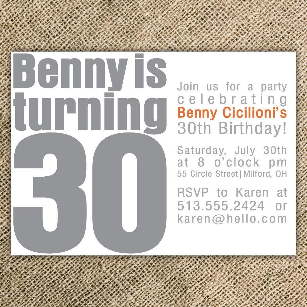 30th Birthday Party Invitation By Kindlyreply On Etsy