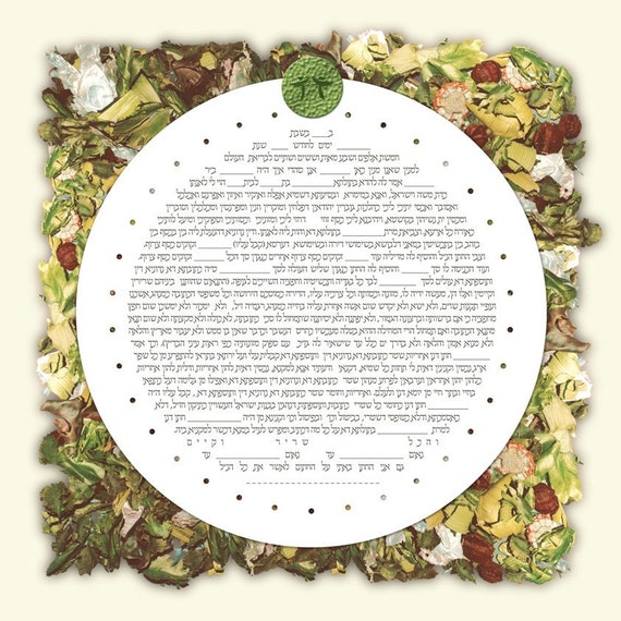 Ketubah - Floral Forest, personalised potpourri series