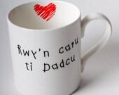 Rwy'n caru ti Dadcu, I love my Grandad, fine bone china mug with childrens writing and red crayon heart
