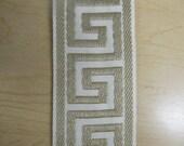 GREEK KEY flat trim 2.25 inch ivory/beige