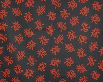 Red on Black Asian Character Print Pure Cotton Fabric--One Yard