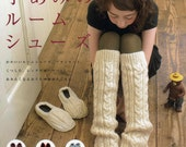 out of print - Japanese knit crochet pattern BOOK av27 warm room shoes