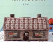 out of print - Japanese sewing pattern BOOK aa26 taupe Patchwork Quilt by Minami Kumiko RARE