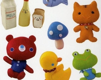 out of print - Japanese craft pattern BOOK av87 felt mascot dolls animal etc RARE