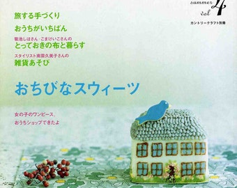 out of print - Japanese craft idea magazine y89 Craft Cafe vol.4
