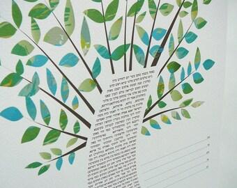 Ketubah - Tree of Life