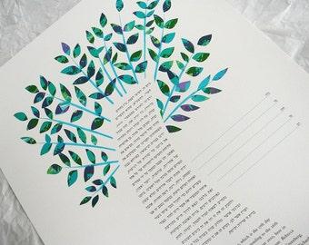 Ketubah - Vibrant Blue Tree of Life