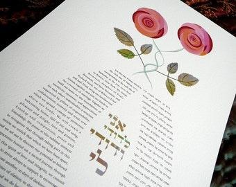 Ketubah - Roses in love