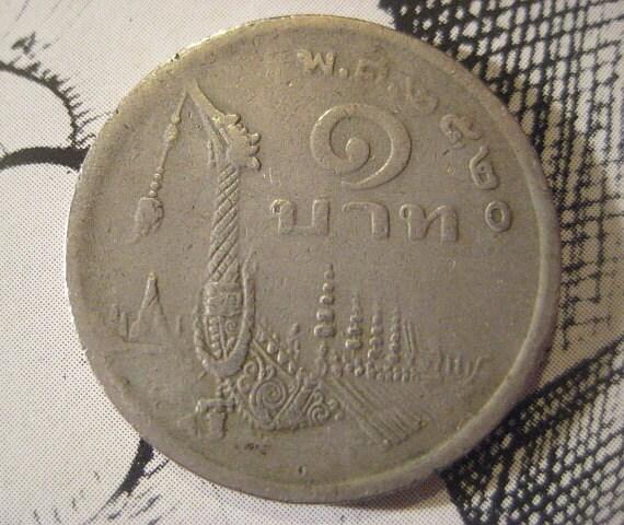 Thailand 1977 Coin 1 Baht Rama Ix