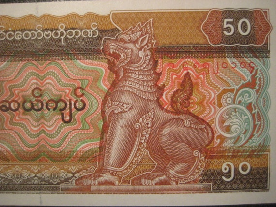 Vintage Currency, Central Bank of Myanmar, 50 Kyats
