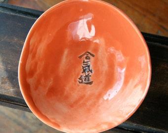 Fiery Aikido Bowl