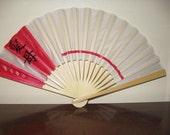 Japanese Silk Folding Fan Beloved Mother