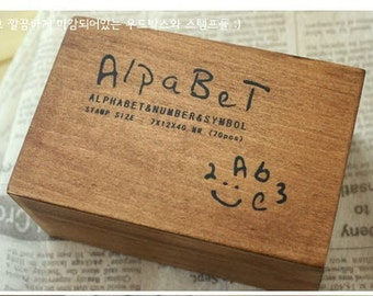 Wooden Rubber Stamp Box - Vintage Style -Diary Stamps - Number Stamp -70pcs