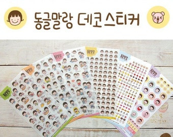 6 Sheets Korea cute girl sticker diary stickers Set