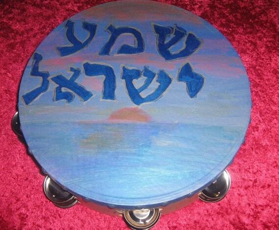 """Shema Israel  Horizon 7"""" inch hand painted Tambourine"""