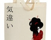 Unusual Contemporary Japanese Kichigai (crazy) white cotton Tote bag