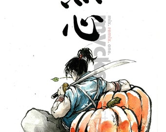 PRINT Fall Special PUMPKIN and Samurai with Calligraphy Emptiness Buddhism