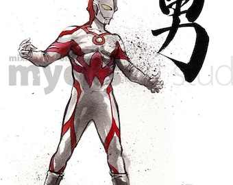 Ultraman Belial with Japanese Calligraphy Courage 8x10