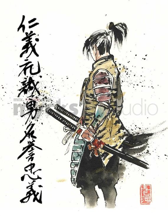 PRINT Samurai Sword Painting with Seven Virtues of Samurai Japanese Calligraphy
