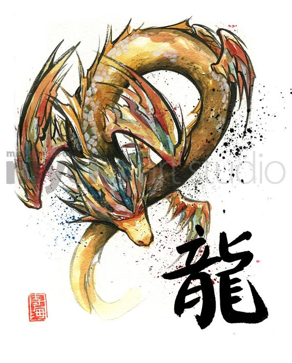 Print japanese calligraphy dragon with painting of golden for Japanese dragon painting