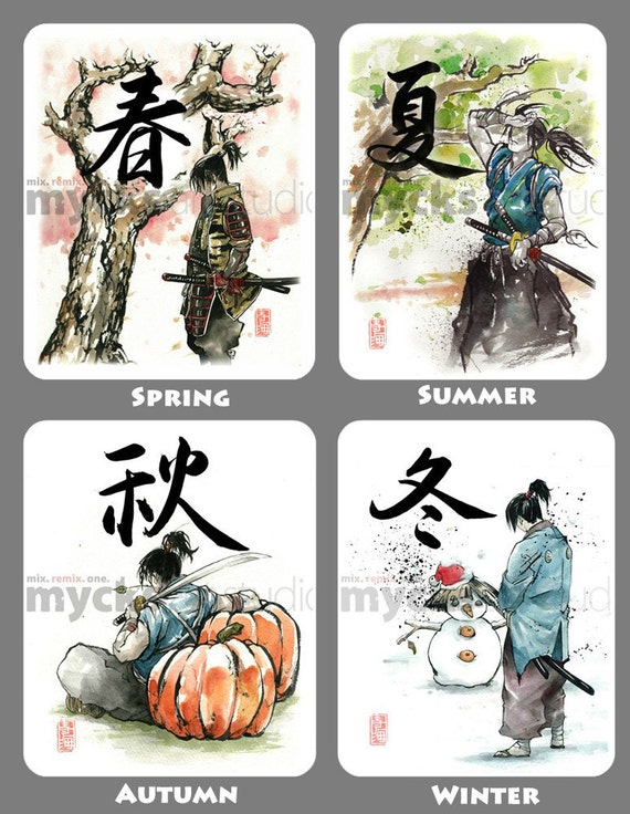 4 Piece SET Samurai 4 Seasons 8x10 PRINTS by Mycks Sword, cherry blossoms, sunlight, snow, pumpkins