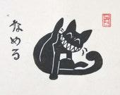 Lick - Black Cat Lino Block Print