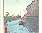 Vintagee Japanese Print  Ando Hiroshige  A 4 size