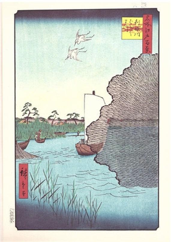 Vintagee Japanese Print  Ando Hiroshige  A 4 size