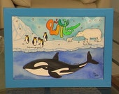 Subhanallah islamic Calligraphy Kids room painting polar bear whale penguins