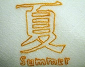 Summer, Flour sack towel, hand embroidered