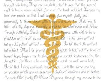 Physician Prayer Cross Stitch Pattern (doctor prayer)